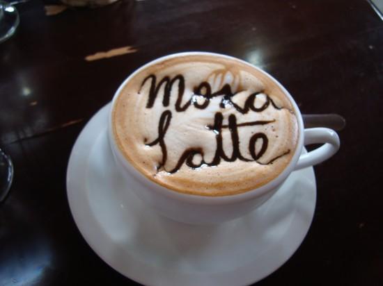 Mocha_Latte_Costa_Rica